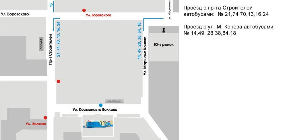 """2013 РЦ  """"Фестиваль г.Киров, ул. Волкова, д.6Телефон."""